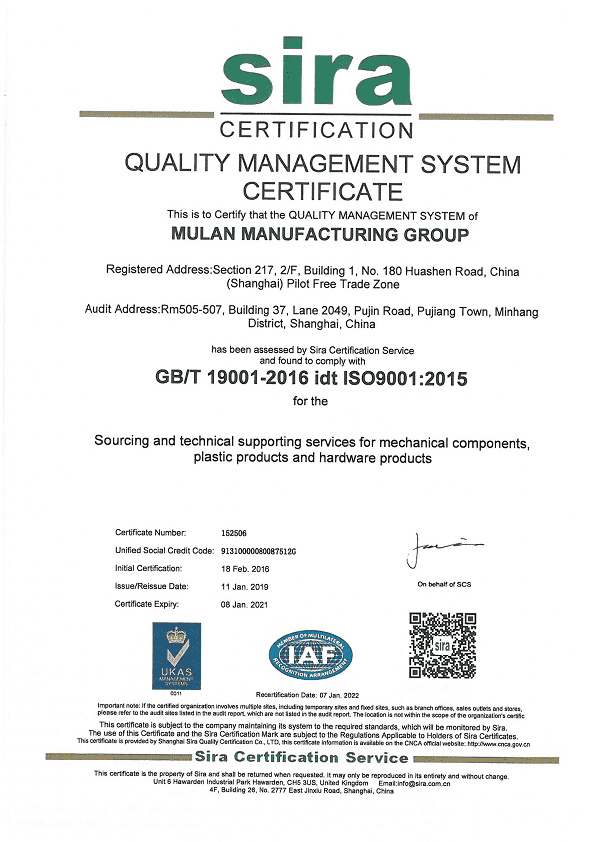 Mulan ISO 9001-2015 Certification