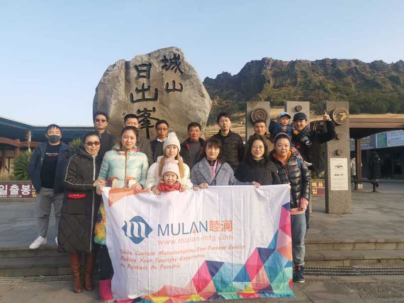 Mulan MFG Team