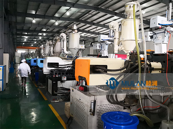injection molding company